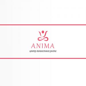 ANIMA – центр личностного роста