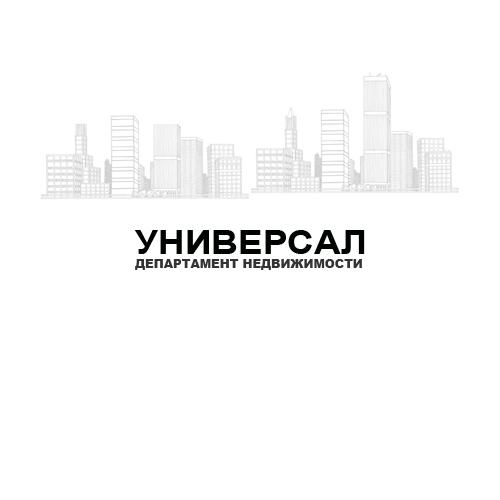 Anuniversal — департамент недвижимости