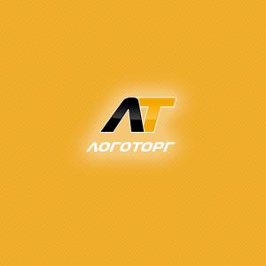 Logotorg – складское оборудование и техника